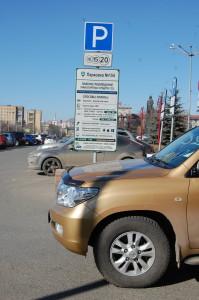 Парковка на площади Революции