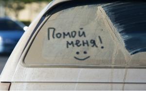 avtomoika_679_327