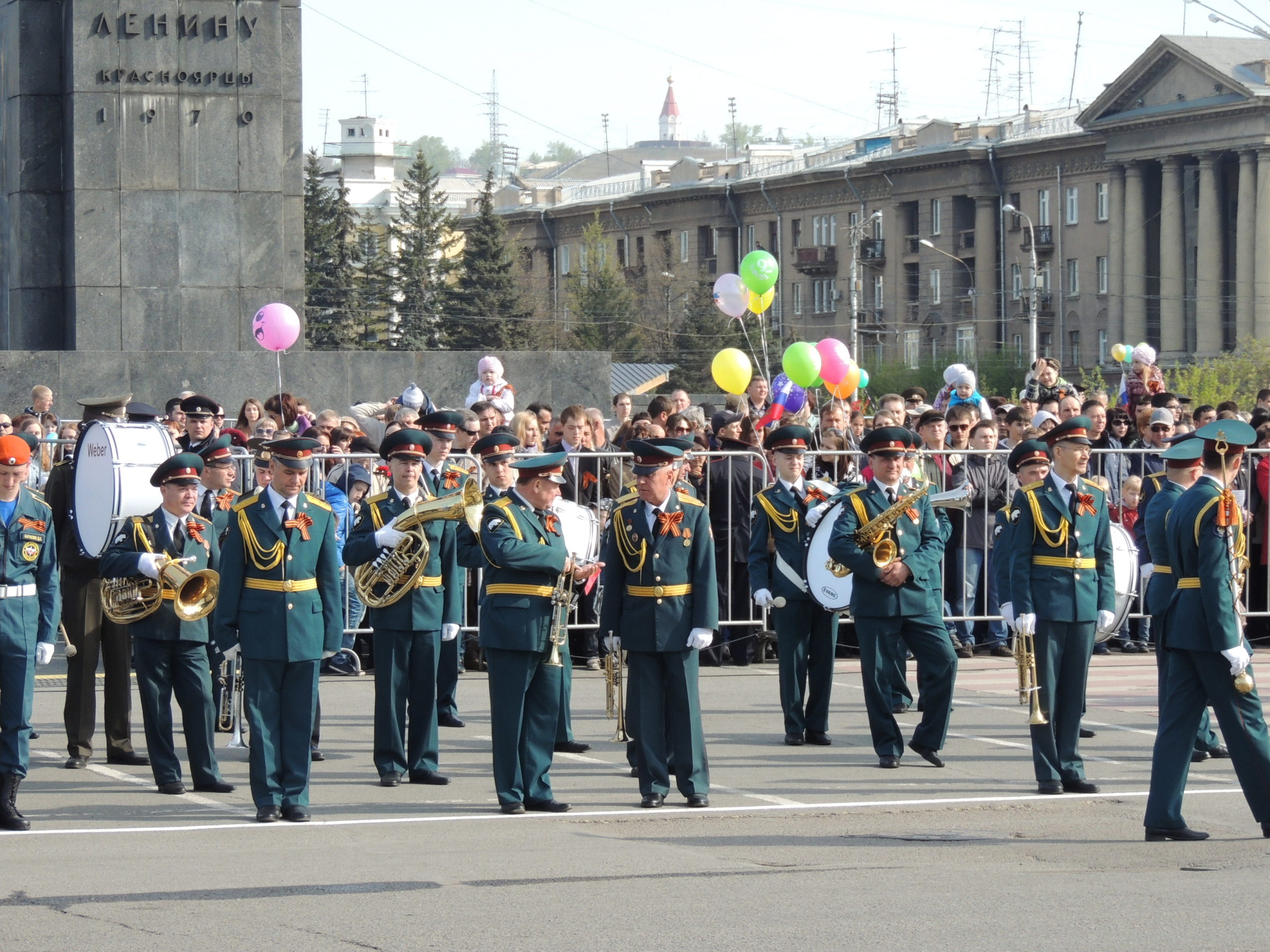 Парадное шествие.